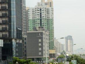 Lavande Hotel Shenzhen North Station Bantian Subway Station