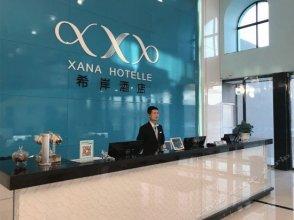 Xian Guangya Hotel Beijing Daxing International Airport Store