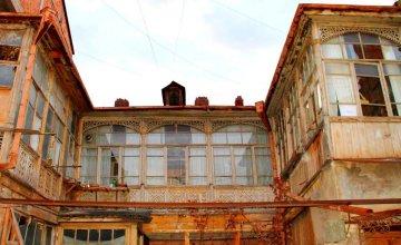 Asatiani Old Tbilisi