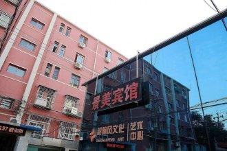 Beijing Jingmei Hotel