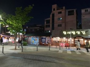 Hongdae Jess's Cozy Place