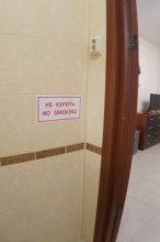 Апартаменты Казанский Ахун