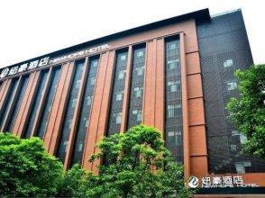 Thank Inn Hotel Jiangxi Ganzhou Zhanggong District New People's Hospital Store