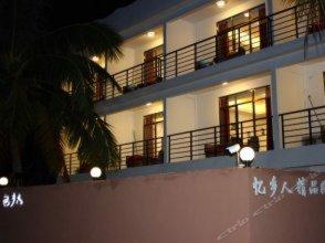 Yi Xiang Ren Hostel