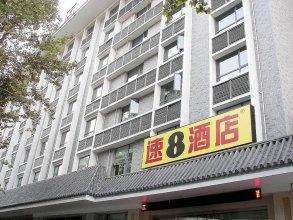Super 8 Hotel Xian Da Yan Ta