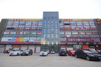 Super 8 Hotel Guangzhou Huang Shi Xi Lu