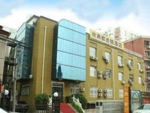 Beijing Shindom Liujiayao Branch