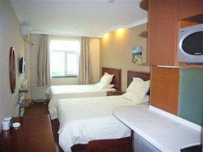 GreenTree Inn Shanghai Changfeng Park Shell Apartment Hotel