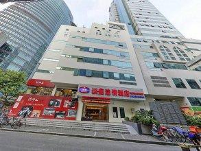 Hanting Bund East Nanjing Road Center Branch