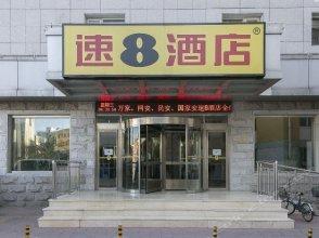 Super 8 Hotel Beijing Miyun Gu Lou
