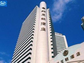 Empire Hotel - Shenzhen