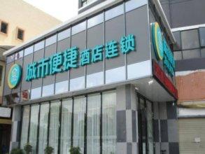 City Comfort Inn Zhongshan Bus Terminal