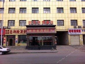 Lanhuahua Hotel Dingbian No.2