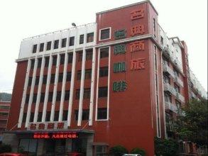 Ming Tien Inn Siming Branch