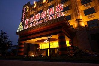 LA CASA Hotel Shanghai