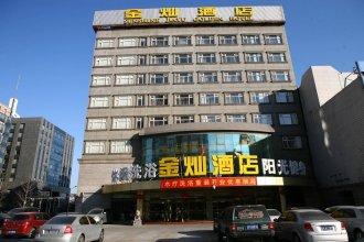 Sunshine Jiayu Golden Hotel - Beijing