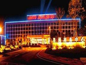 Suntown International Center
