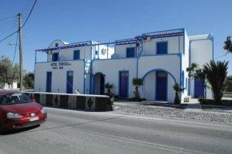Casa Perissa Mar
