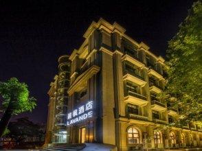 Lavande Hotel Zhongguancun Renmin University