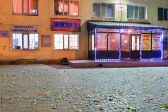 Economy Zhyger Hotel At Aimanova