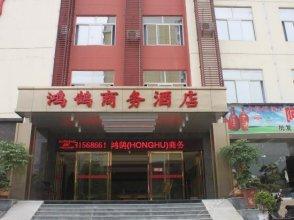 GreenTree Inn Jiujiang Shili Road Business Hotel