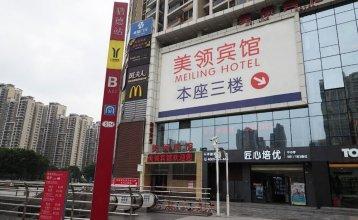 Guangzhou Mei Ling Hotel