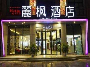 Lavande Hotels guangzhou Huangpu Development Zone