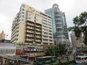 Motel 168 Shenzhen Hongling Road Inn