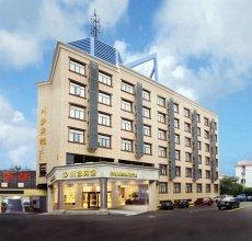 Home Inn Plus Shanghai Pudong Airport Chuansha Bra