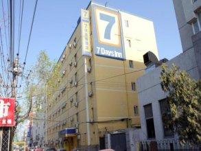 7 Days Inn Beijing Temple of Heaven
