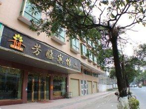 Yingde Fanglin Hotel