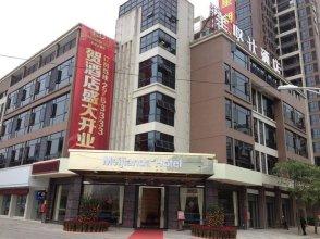 Meijianda Hotel