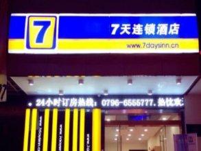 7 Days Inn Jinggangshan Scenic Spot