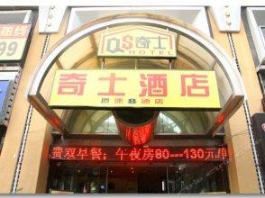 Super 8 Hotel Wuhu Xin Shi Kou