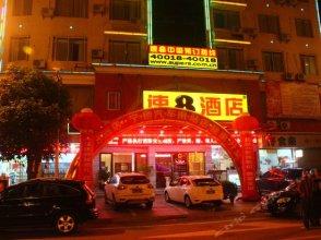 Super 8 Hotel Ningde South Bus Station