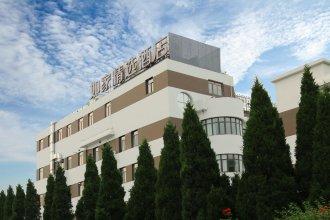 Homeinnplus Shanghai Pudong Airport Chuansha Wangqiao