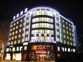 Yiwu Meisen Hotel