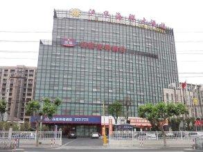 Hanting Hotel Shanghai Caohejing Caobao Road