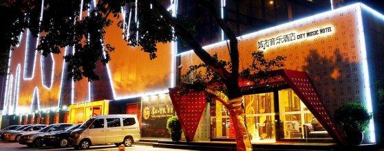 Chengdu City Music Hotel