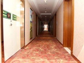 Xiyi Hotel