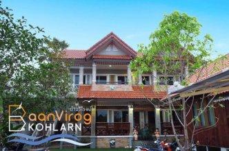 Baan Virog Koh Larn