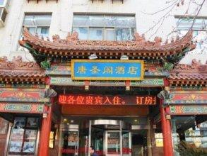 Tangshengge Express Hotel