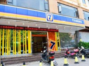 7 Days Inn Ganzhou Development Zone Ke Jia Avenue Branch