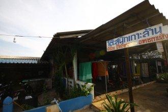 Baan Plasai Koh Larn