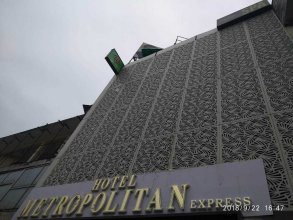 Airport Hotel Aerocity Metropolitan Express