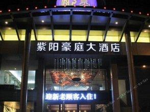 Ziyang Haoting Hotel
