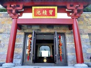 Xi an Hua Qing Palace Hotel & Spa
