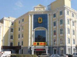 Super 8 Hotel Langfang San Da Jie