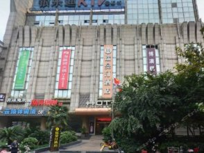 Aumonter Hotel (Hangzhou West Lake)