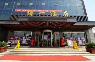 Bo Yi Hotel